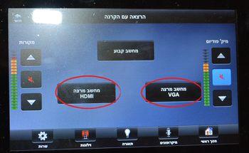 VGA HDMI.jpg